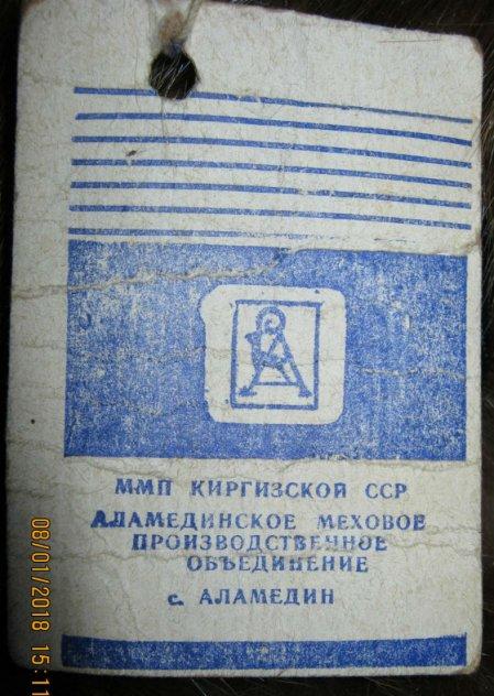 Sovjetunionen vintage ny mäns bobblehatt