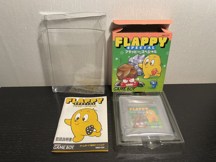 Flappy Special - Gameboy