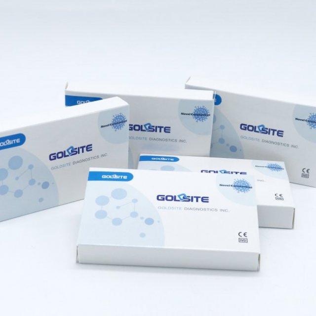 Express test Covid-19 (Corona virus)
