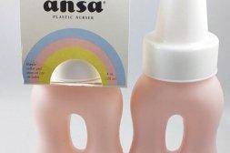 2-pack Nappflaskor från Änsa (Ansa) Vint