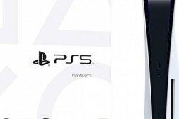 Playstation 5 standard edition för salu