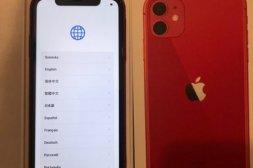 Iphone 11 röd Ny
