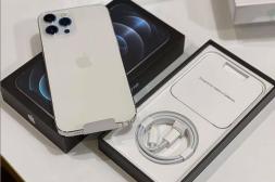 Nytt Apple iPhone 12 pro max 512 GB